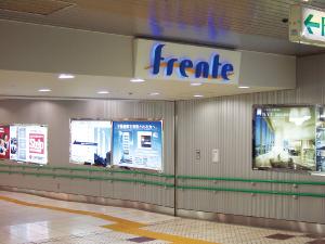 LED駅構内サイン